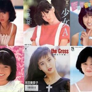 80年人気代女性アイドルの序列wwwww