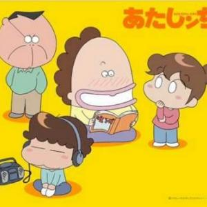 朗報!漫画「あたしンち」 7年ぶり連載復活!