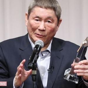 ビートたけし、27年続いた『東京スポーツ映画大賞』をやめる!?