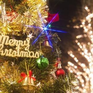 昔のクリスマス時期のゲーム屋のチラシwwwww