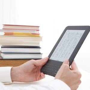 10年前ワイ「電子書籍?紙の方が読みやすいやろ、所有感もあるし…」