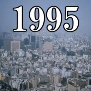 CD全盛期、1995年のヒットソングをリリースされた月毎に振り返るwww