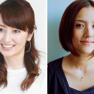 矢田亜希子さん(41)と一色紗英さん(43)の現在…親友2ショットが話題www