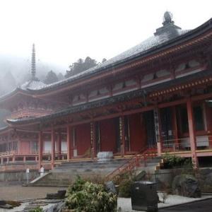 比叡山延暦寺の立像の内部から9.5cmの金色ミニ不動明王立像が発見される!