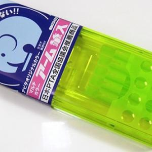 筆箱「ゾウが踏んでも壊れません」 昭和の小学生「うおおぉ!!」
