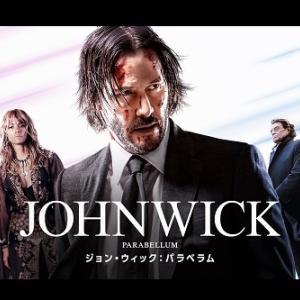 映画「ジョン・ウィック」シリーズ第4弾、真田広之が出演、キアヌと8年ぶり共演へ