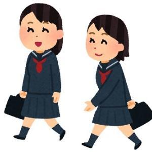昭和の女子高生、レベル高すぎwwwwwww