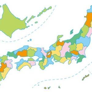 明治時代に最も栄えていたのは『○○県』だったという意外な事実www