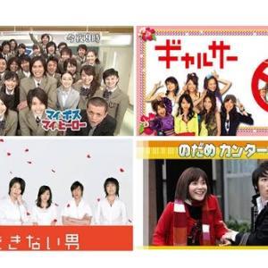 2006年のドラマ一覧wwwwwww