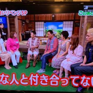 岡村さんが結婚したぁぁ~~!
