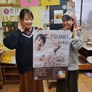 TSUNEIさんと焼きイモソフトクリームが出逢った