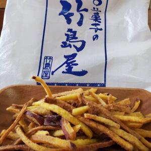 新商品「竹島屋」×「きらら」=芋けんぴ