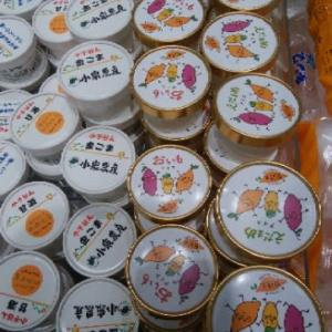 きららのおいもアイス&枝豆アイス、原信桜町店新発売💖