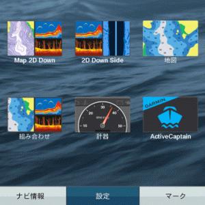 9/19 GARMIN魚探習熟釣行 in 亀山ダム