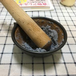 すり鉢のじかん