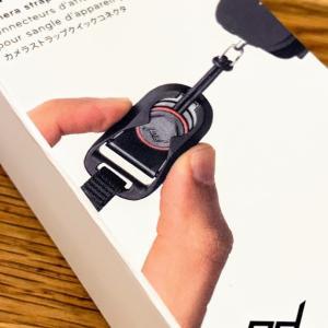 【カメラ】【ガジェット】【周辺機器】【レビュー】ピークデザインのアンカーリンクスを取り付けてみた。