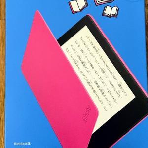 【電子書籍】【子供】【本】Amazon KindleキッズモデルはFireタブレットユーザーでも、ものすごくコスパが良かった。もはや持てる児童図書館だ。
