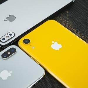 【iPhone】【コラムその3】愛Phone持って立ってた例の交差点