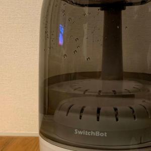 【IoT家電】【スマートホーム】【スマート加湿器】Switchbotシリーズに新たに加湿器を追加してみた!