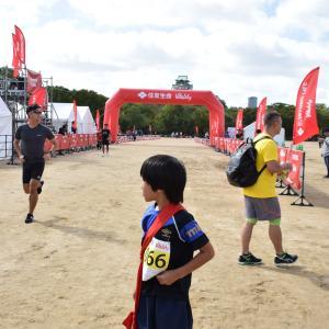 大阪城公園リレーマラソンフェスティバル