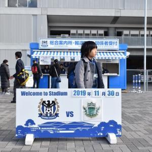 ガンバ大阪VS松本山雅