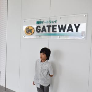 関西ゲートウェイ