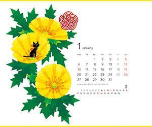 2020年1月カレンダー