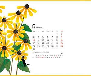 2020年8月カレンダー