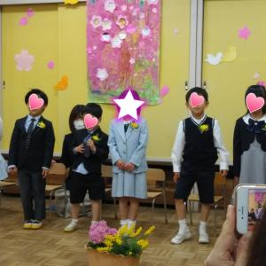 【育児】ー「トコてる」のトコちゃん卒園