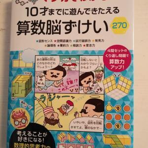 表紙&漫画担当書籍が発売しました