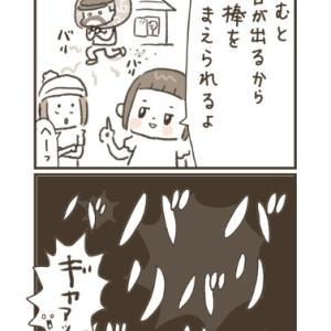 【育児】工作好き娘の末路(?)