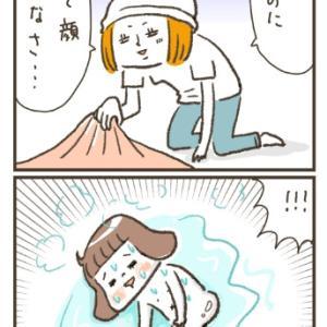 【絵日記】変なクセ