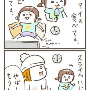 【絵日記】トコちゃんのうだつの上がらない夏休み