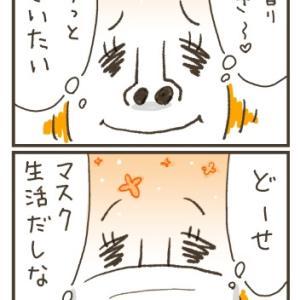 【R40絵日記】マスクとキンモクセイの新効果