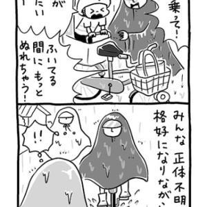 【育児】雨の日の保育園送迎