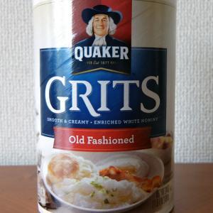 グリッツの作り方