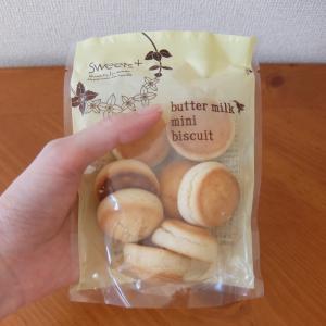 ファミマ バターミルク 「ミニ」 ビスケット: 続続・サザンビスケットが食べたい!