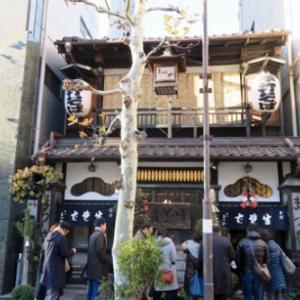 パリ新年カウントダウン1泊4日弾丸旅行 1日目(1)旅のはじまりは「神田まつや」で年越しそば。