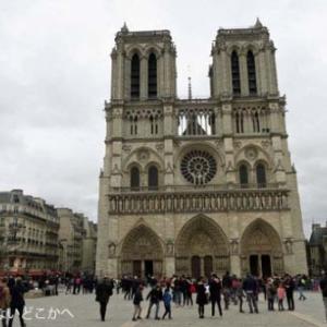 ロンドン・パリ、ドーヴァー海峡を渡る旅 4日目(4)火災が起きる1ヶ月前のパリ・ノートルダム大聖堂。そして、パリで最後のお昼ごはん。