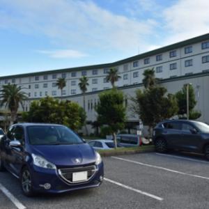 伊勢海老に釣られて南房総ドライブ旅 1日目(6)南房総、富浦・大房岬にあるHotel & Resorts MINAMIBOSOでリゾートホテル「すごもり旅」。