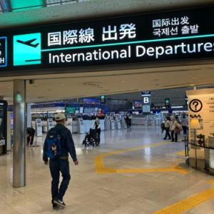 まだ2020年の最後の「新作」海外旅行記あります。