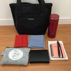 大好きなバッグの中身特集をやってみた。ミニマリスト主婦が幼稚園に行く日バージョン