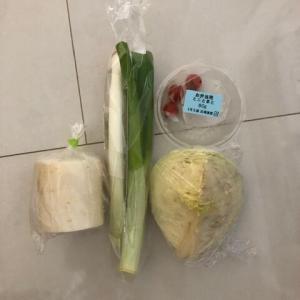 野菜は少量入り、小さいものを買うわけ