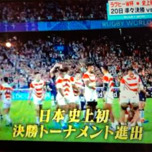 ニュージーランドから日本チーム応援してるよ〜!!!