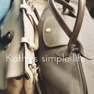 【simple life】帰省時の荷物は少なめに軽やかに