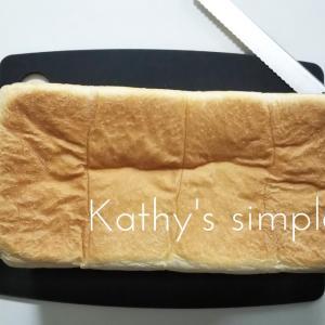 【simple life】我が家の朝食ルール