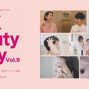 PiNK Beauty Partyライブ配信