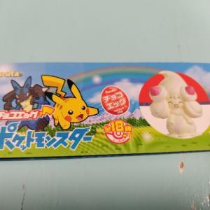 お菓子系ポケモン チョコエッグ