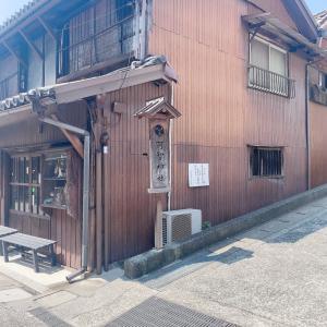 倉敷散策② ~阿智神社~