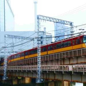 京阪天満橋